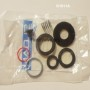 Sloan Rubber Washer Replace Seat G1011A